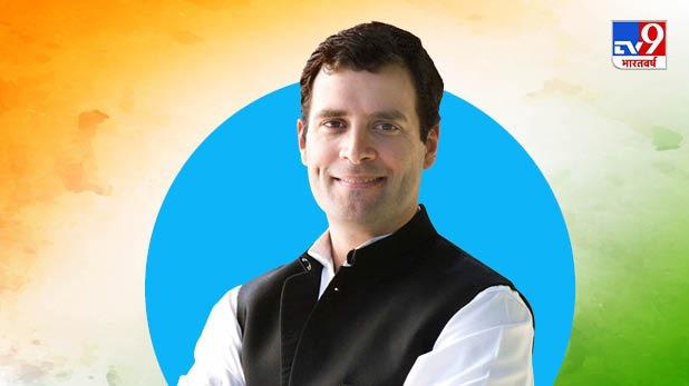 राहुल गांधी राफेल सौदा, राफेल विमान सौदे में हुई चोरी, कांग्रेस अध्यक्ष राहुल गांधी ने दोहराई बात