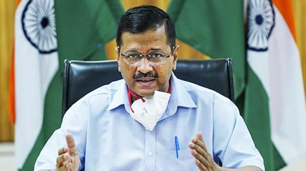 PM Narendra Modi, अरविंद केजरीवाल ने PM मोदी को लिखी चिट्ठी, कहा- सेंट्रल यूनिवर्सिटीज की परीक्षाएं रद्द करे केंद्र