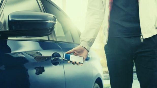 Apple CarKey feature, Apple ने पेश किया शानदार फीचर, अब बिना चाबी के अनलॉक हो सकेगी कार