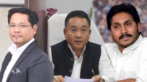 Jagan Mohan Reddy, जगन मोहन रेड्डी ने आंध्र प्रदेश की जनता को दिया धन्यवाद, सीएम चंद्रबाबू नायडू देंगे इस्तीफा