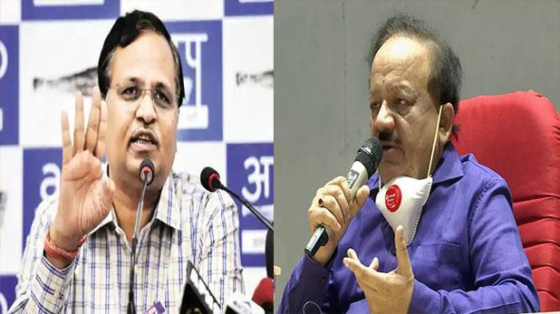Embattled in the central and Kejriwal government, केंद्र और केजरीवाल सरकार में फिर ठनी, हर्षवर्धन बोले- Corona पर राजनीति की जरूरत नहीं