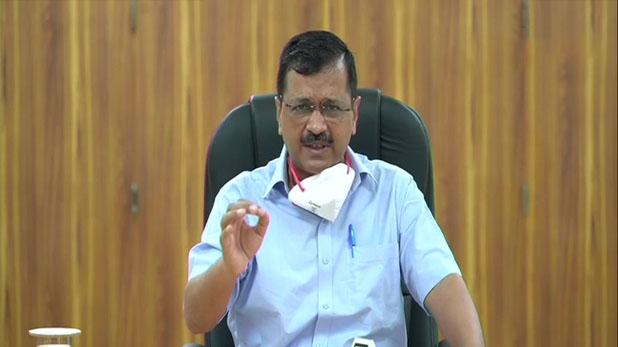 CM Kejriwal accuses some private hospitals, CM केजरीवाल ने कुछ प्राइवेट अस्पतालों पर लगाए रिश्वत लेने के आरोप, जारी किया सख्त निर्देश