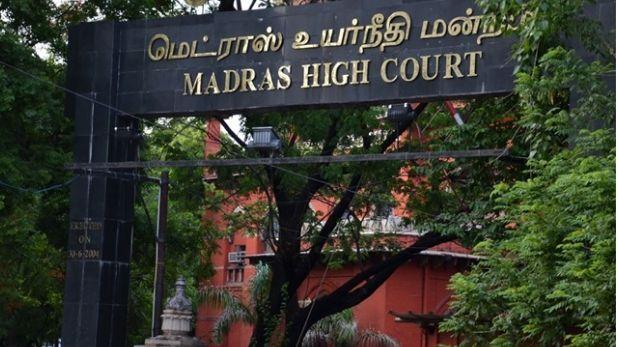 Madras high court on unmarried couple hotel stay, अविवाहित जोड़े का होटल के कमरे में एक साथ रहना अपराध नहीं: मद्रास हाईकोर्ट