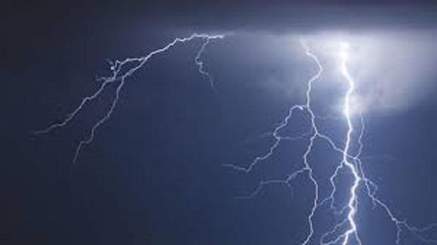 lightning strikes in Bihar, बिहार में आकाशीय बिजली ने फिर बरपाया कहर, 8 लोगों की मौत
