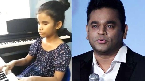 visually impaired girl playing piano, Blind लड़की ने बजाए एक साथ दो पियानो, म्यूजिक सुन AR रहमान ने की ऐसे तारीफ