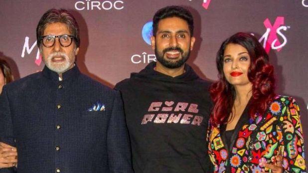 Amitabh Bachchan, अमिताभ बच्चन ने परिवार के लिए दुआ मांगने वालों को कहा- धन्यवाद, सेहत में सुधार जारी
