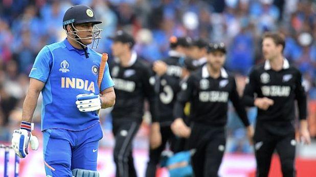 Pakistan vs Sri Lanka, 2019 World Cup Pak vs SL: बारिश के कारण पाकिस्तान, श्रीलंका का मैच रद्द