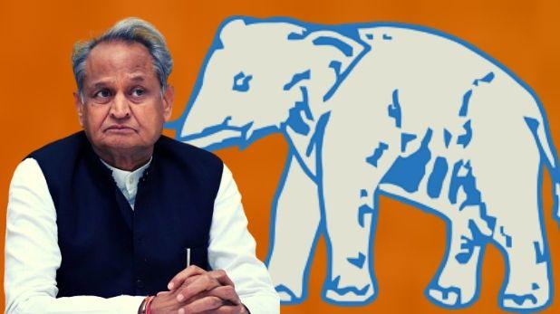 Rajasthan Political Crisis, 6 विधायकों के कांग्रेस में विलय को लेकर कोर्ट जाने की तैयारी में BSP, बढ़ सकती हैं गहलोत की मुश्किलें