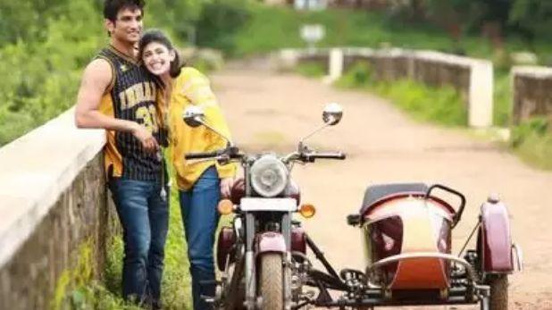 Sushant Singh last film Dil Bechara trailer released today, सुशांत की आखिरी फिल्म 'Dil Bechara' का ट्रेलर रिलीज़, फैंस को भावुक कर रही ट्रैजिक लव स्टोरी