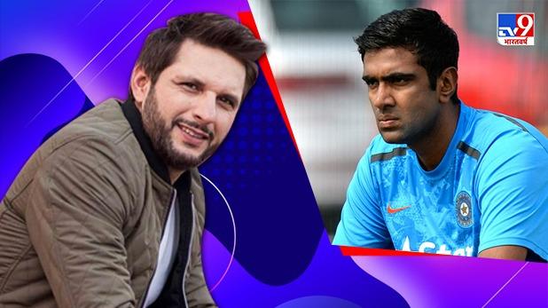 Afridi tricked ravichandran ashwin, शाहिद अफरीदी को चैन नहीं, फिर बोले- अश्विन को उलझाकर जीता था एशिया कप का मैच