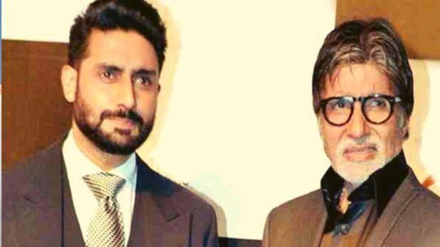 Amitabh Bachchan health stable, अमिताभ बच्चन के सभी स्टाफ की Covid-19 रिपोर्ट नेगेटिव, बंगले को दोबारा किया जा रहा सैनिटाइज