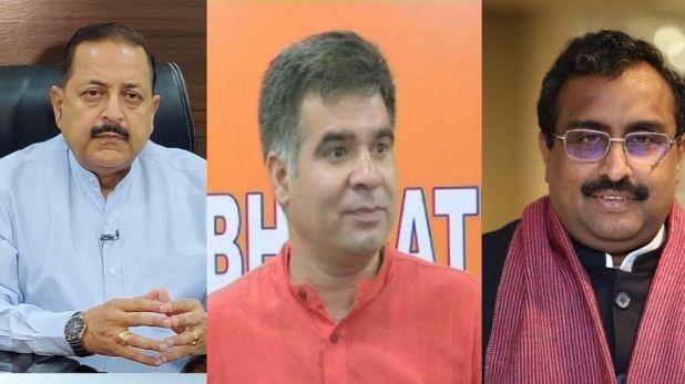 JK BJP president Ravinder Raina, J&K BJP चीफ कोरोना पॉजिटिव, केंद्रीय मंत्री जितेंद्र सिंह और राम माधव हुए आइसोलेट