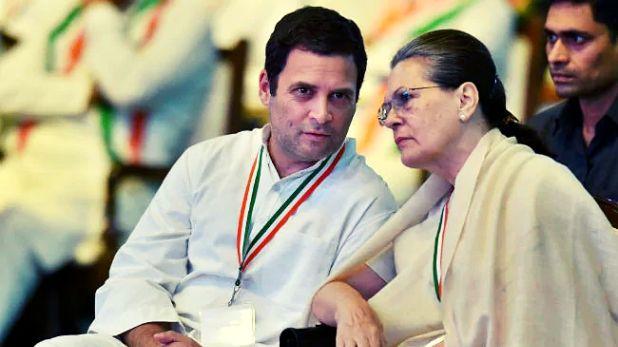 Congress Party president, अगर 10 अगस्त तक कांग्रेस ने नहीं चुना अध्यक्ष तो चुनाव आयोग दे सकता है मामले में दखल