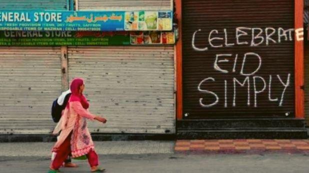 राजा सिंह, 'जालीदार टोपी' पहनकर पुलिस अफसर ने दी ईद की बधाई, BJP विधायक ने की करवाई की मांग