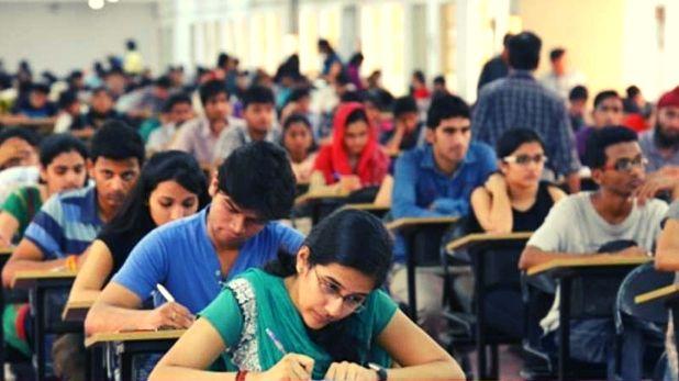 Maharashtra will not have final year exam, महाराष्ट्र में नहीं होंगे कॉलेज के फाइनल ईयर एग्जाम, UGC को राज्य सरकार की दो टूक