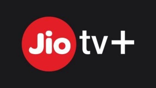 Jio TV+ in India, 12 ग्लोबल OTT प्लेटफॉर्म्स के साथ रिलायंस ने पेश किया Jio TV+, बदल जाएगा यूजर्स का एक्सपीरियंस