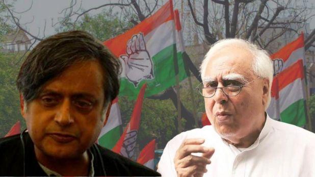 kapil Sibal and Shashi Tharoor worry, Rajasthan पर सिब्बल और थरूर की चिंता, बोले- क्या घोड़ों के अस्तबल से निकलने के बाद हम जागेंगे?