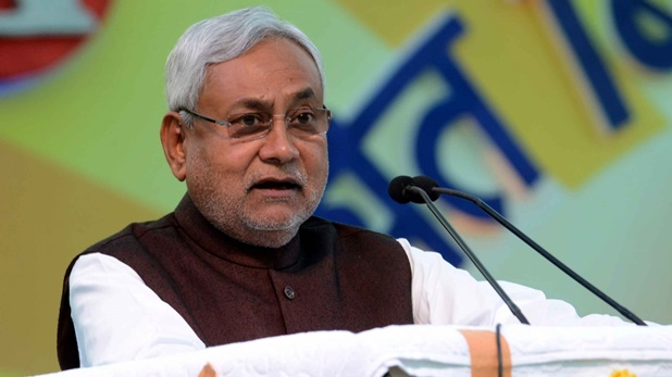 Janata Dal United President, Bihar Assembly Election 2020 की तैयारियां तेज, JDU की पहली Virtual Rally को संबोधित करेंगे नीतीश