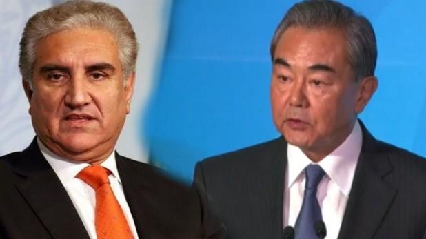 pakistan china Foreign Minister, पाकिस्तान और चीन के विदेश मंत्री ने फोन पर की बात, महमूद कुरैशी ने फिर अलापा कश्मीर राग