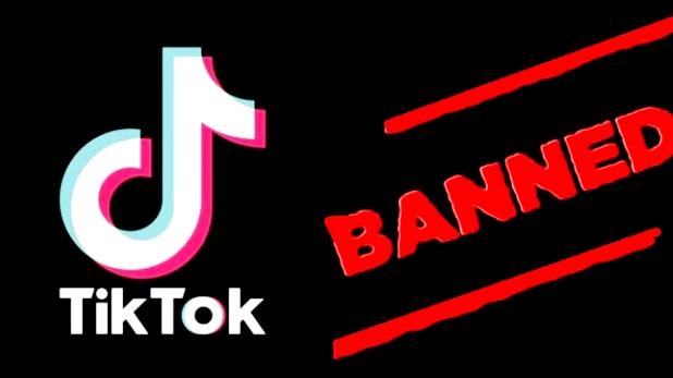 Tiktok Management Distance from China, भारत के बाद अमेरिका में भी टिकटॉक पर बैन की तैयारी, अब चीन से बाहर जा सकती है कंपनी