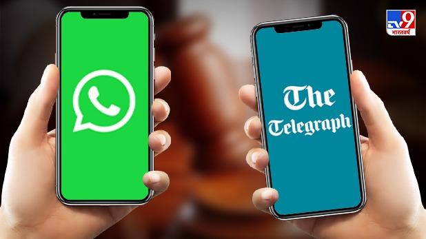 notice can sent through Whatsapp-Telegraph, अब Whatsapp-Telegraph के जरिए भी भेजा जा सकेगा नोटिस, सुप्रीम कोर्ट ने दी मंजूरी
