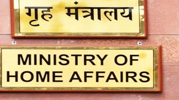 क्या कोई विदेशी नागरिक भारत में राजनैतिक पार्टी का सदस्य बन सकता है?, कोई विदेशी बन सकता है भारत की राजनीतिक पार्टी का सदस्य? जानिए क्या है कानून