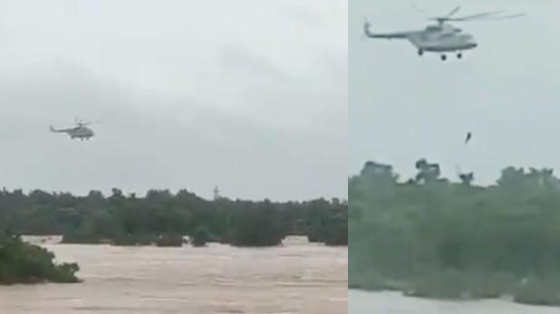 Chhindwara youth trapped for 24 hours in waters NDRF rescues and saved  lives through helicopter- छिंदवाड़ा में बांध से छोड़े पानी में फंसा युवक,  24 घंटे बाद एनडीआरएफ ने हेलीकॉप्टर ...