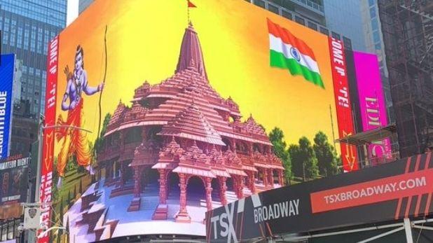 Babri Masjid demolition Ayodhya, बाबरी मस्जिद विध्वंस से पहले तोड़े गए गए थे कई मंदिर, आखिर क्या थी वजह