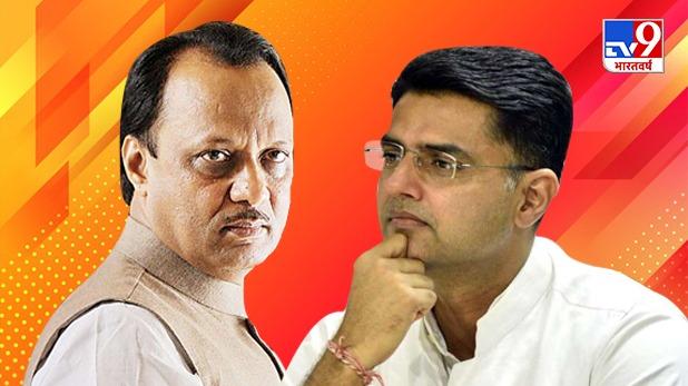 Uma Bharti blames Rahul gandhi, कांग्रेस पर संकट राहुल गांधी और उनके खानदान के कारण : उमा भारती