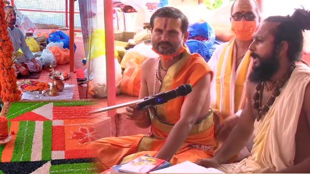 , Ayodhya