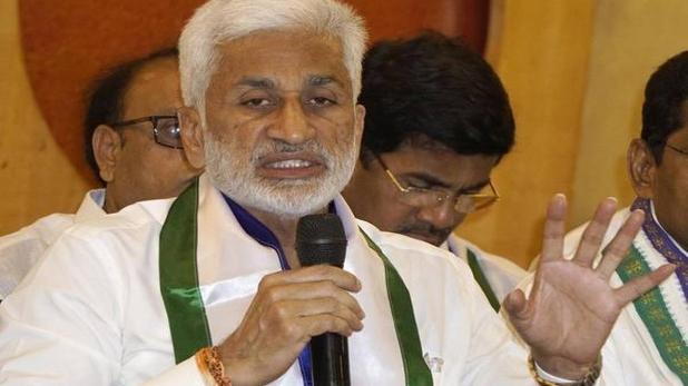 YSRCP MP Vijayasai Reddy
