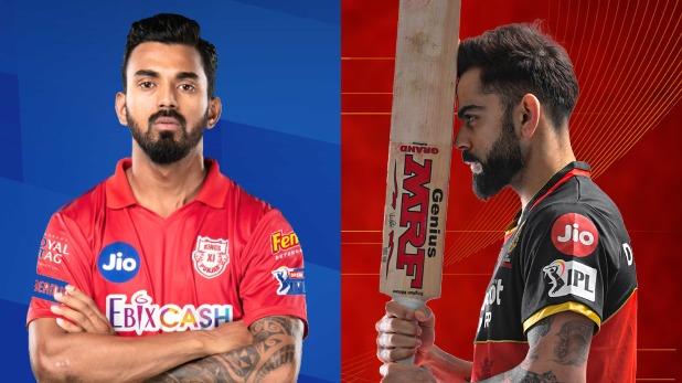 IPL 2020 KL Rahul wants IPL organisers to banVirat Kohli and AB de Villiers royal challengers bangalore vs kings xi punjab rcb vs kxip