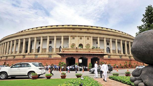 parliament 2020