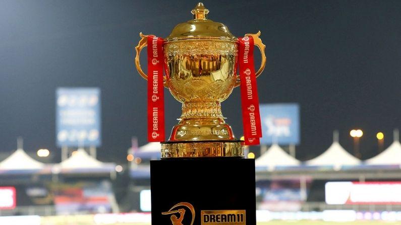आईपीएल 2021 (IPL 2021) के लिए भी खिलाड़ियों की सामान्य नीलामी आयोजित की जाएगी.