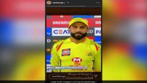 Sakshi Dhoni Reacts To Ravindra Jadeja Hitting See Pic ipl 2020 csk vs kkr