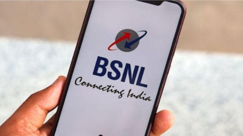 BSNL का जबरदस्त प्लान: केवल इतने रुपए में अब सबकुछ मिलेगा अनिलिमिटेड, आपको ऐसे होगा फायदा