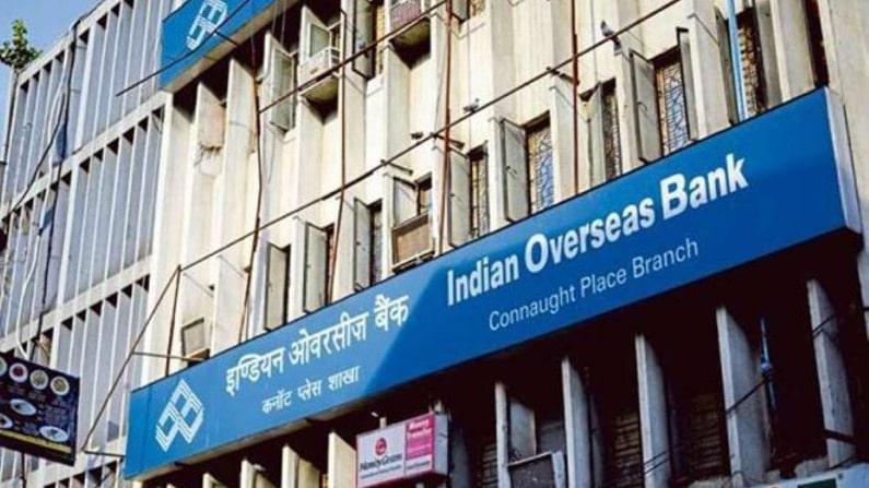 Bank of India समेत ये 4 बैंक हो सकते हैं सरकारी से प्राइवेट, जानिए क्या होगा करोड़ों ग्राहकों पर असर