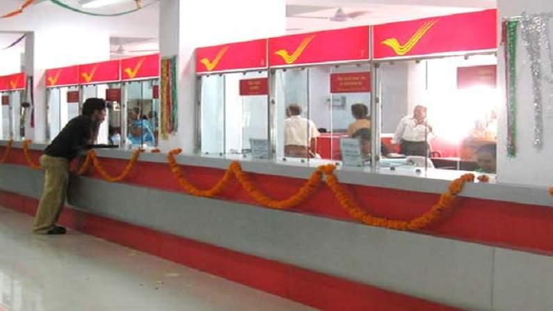 पोस्ट ऑफिस की खास स्कीम: सिर्फ 100 रुपये में खाता खोलकर पाएं 7000 रुपये, जानिए स्कीम के बारे में सबकुछ