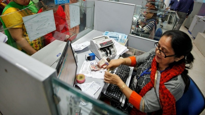 How long will your bank be closed in the year 2021, check the list of holidays issued by RBI
