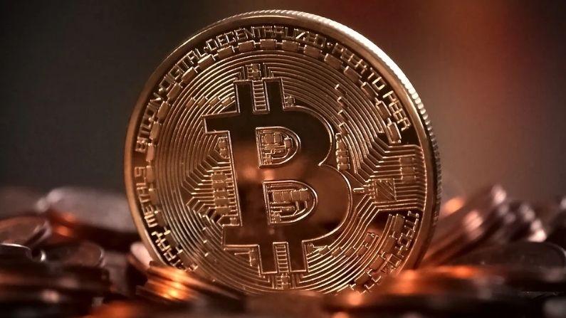 paysa į bitcoin