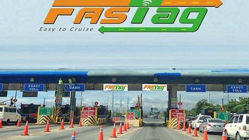 आज से बिना Fastag के गाड़ी चलाई तो देना होगा दोगुना Toll Tax, जानें- कैसे खरीदें और रिचार्ज कराएं फास्टैग