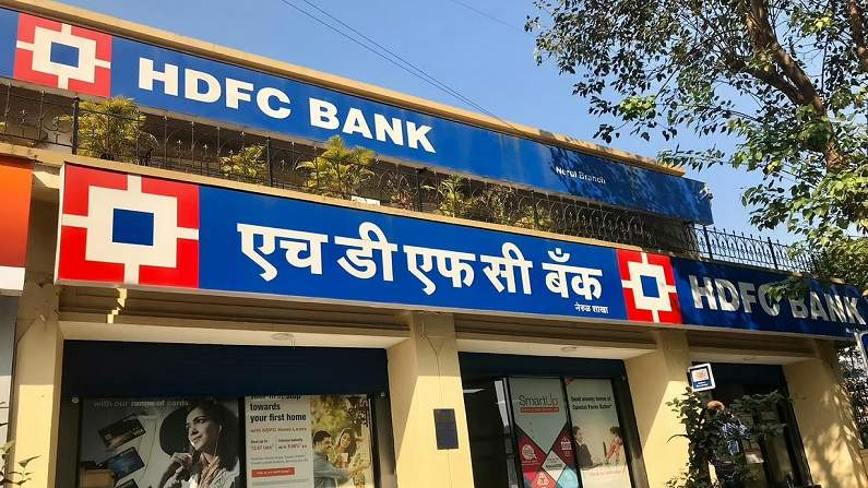HDFC Bank Result
