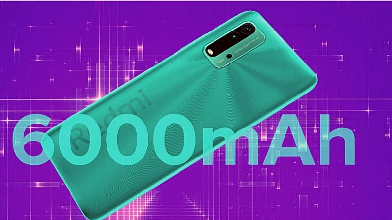6 GB RAM variant of Redmi 9 Power launched in India, know the price of this 4 camera phone
