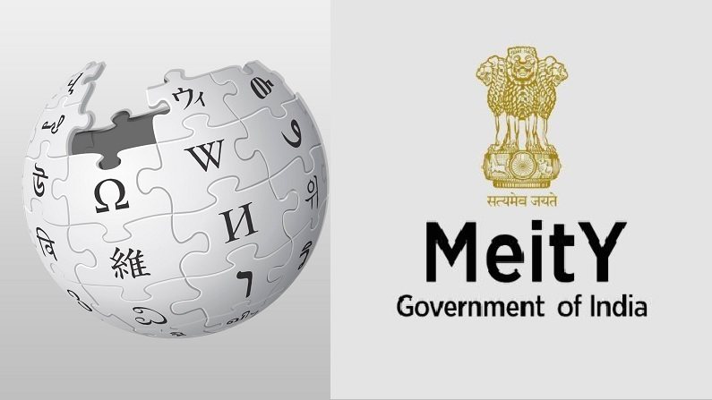 Wikipedia removes wrong map of Jammu and Kashmir IT ministry directive