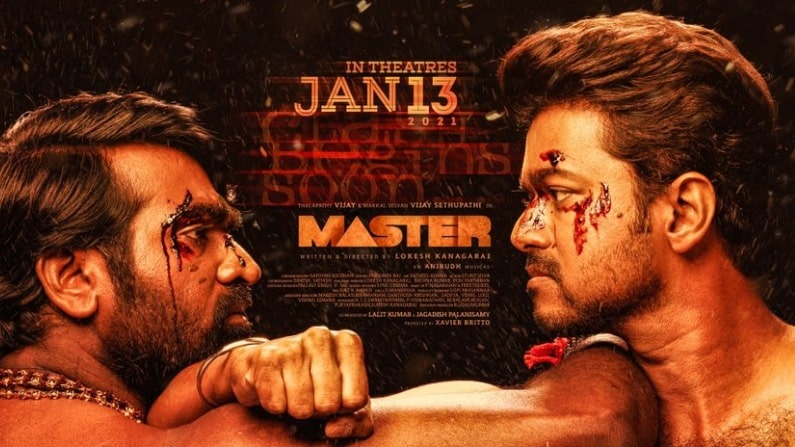 master, master release date, south movie master