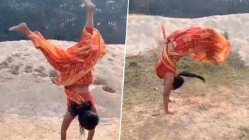 international-yoga-gold-medalist-mili-sarkar-does-backflip-in-saree-video-goes-viralसाड़ी में टाइगर श्रॉफ के जैसे बैक फ्लिप स्टंट करती है ये लड़की, देखने वाले रह गए दंग - mili-sarkar ...
