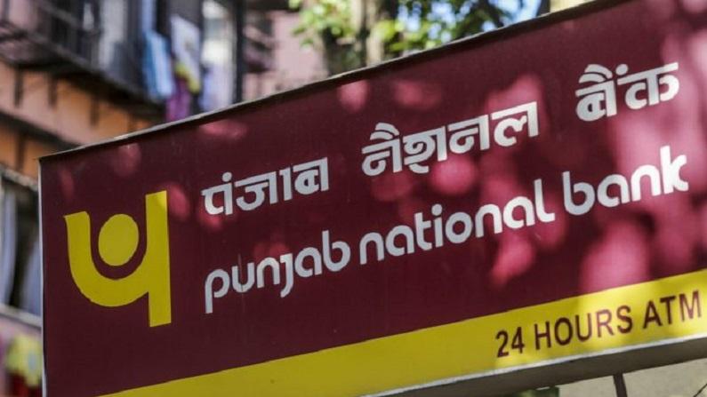 1 मार्च से बदल जाएंगे आपके पैसों से जुड़े कई नियम, निपटा लें सभी जरूरी काम  वरना नहीं मिलेगा पैसा | major changes from 1st march 2021 Punjab Natoinal  Bank Union Bank