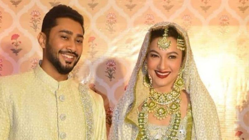 gauahar khan and zaid darbar nikah first photo is viral on social media   First Wedding Look: गौहर खान बनीं जैद की बेगम, देखिए निकाह की पहली फोटो