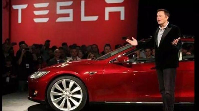 एलन मस्क की कंपनी Tesla ने  Bitcoin में किया भारी निवेश, कीमत 44000 डॉलर पार