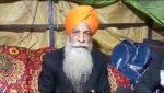 Gurnam Singh Chadhuni